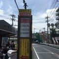 読売ランド前駅 (OH21)