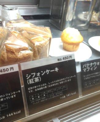 Cafe MUJI アトレヴィ巣鴨店