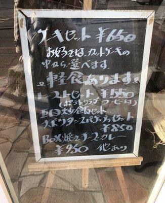 コーヒーケーキショップ美鈴 湯川店