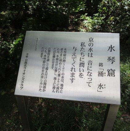 京都府立植物園 中央休憩所