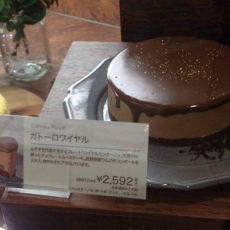 ルタオ 大丸札幌店