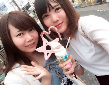 名古屋の大須商店街でスイーツ食べ歩き!インスタ映えするフォトジェニック店♡