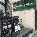 ロバーツコーヒー 福岡大名店