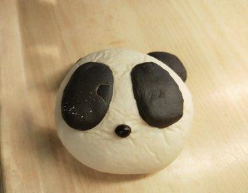 かわいいパンダのパン屋さん♡上野駅徒歩1分で見つけた愛らしいパンダパン。