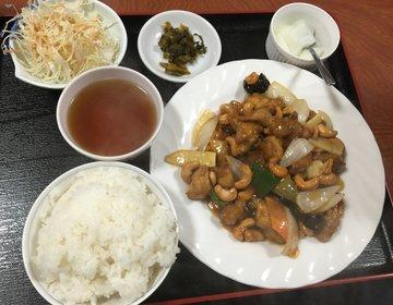 コスパ最高の中華料理☆満腹間違いなしの【中華食堂 劉】