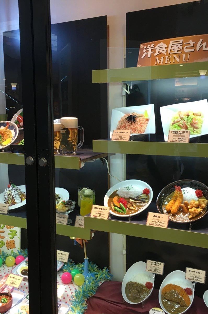 【閉店】横濱文明開館