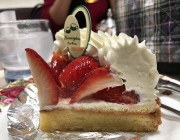 池袋お勧めカフェ♡西武池袋にあるスイーツも美味しい紅茶専門店