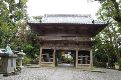 室戸山最御崎寺