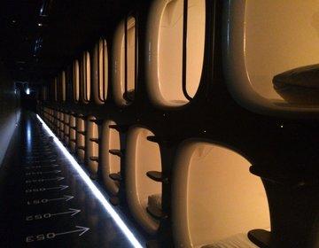 成田空港直結!近い・安い・綺麗・おしゃれなカプセルホテル「9hours(ナインアワーズ)」