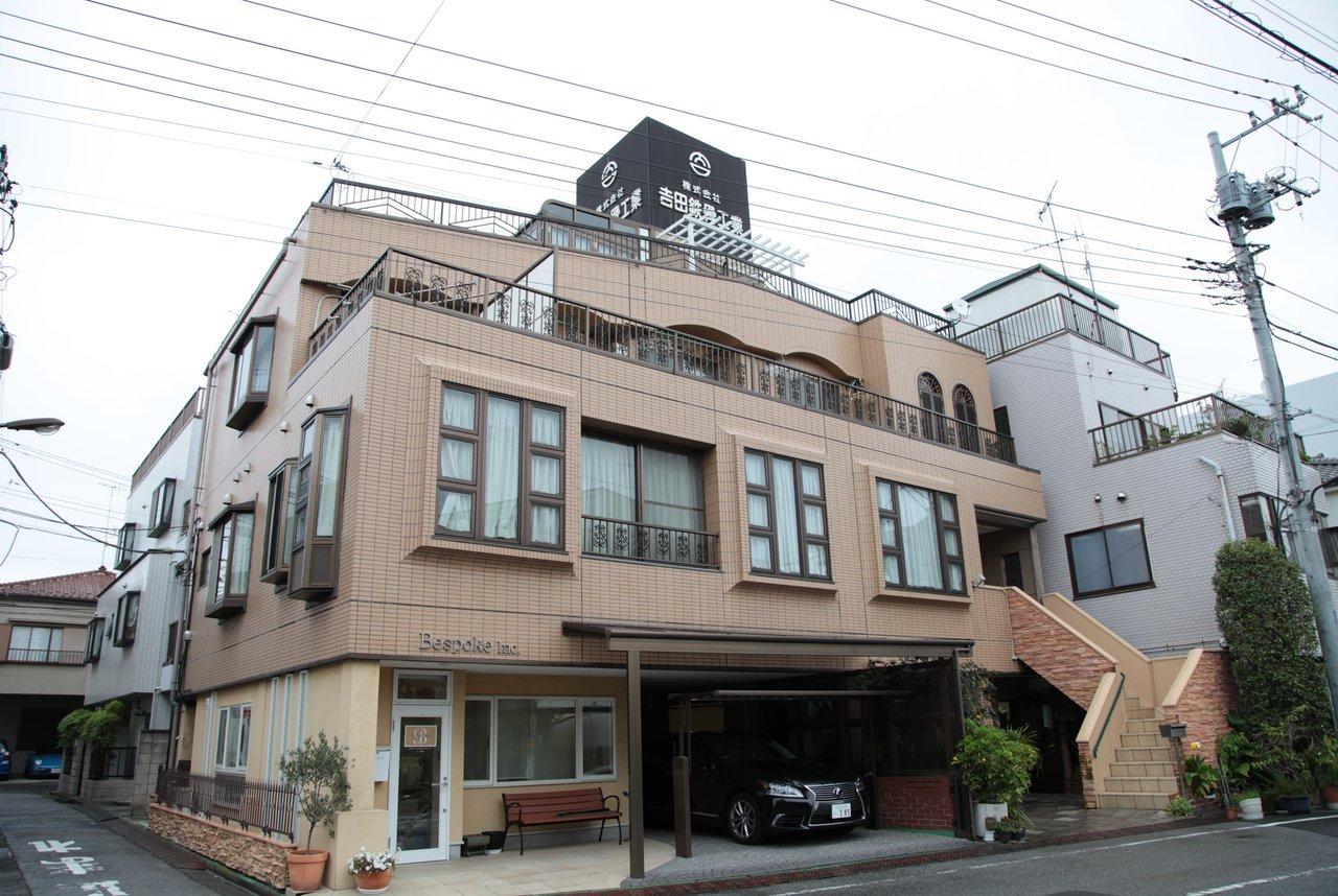 吉田鉄骨工業