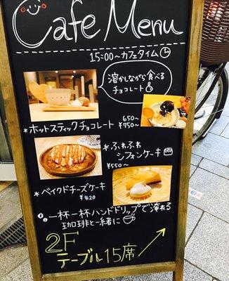 ボンヌ カフェ 十条店