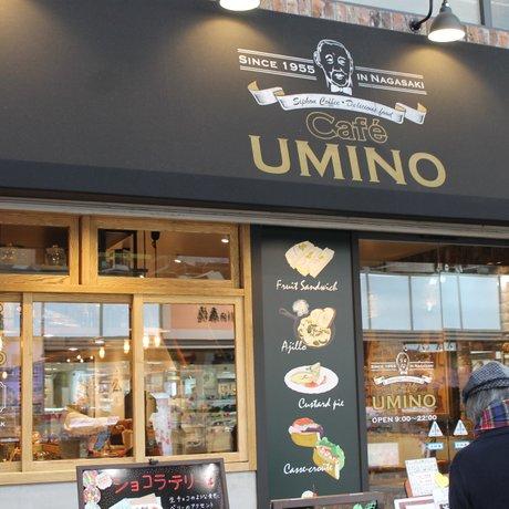 カフェ ウミノ