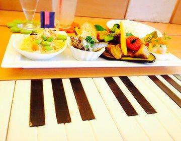 """【熊本】テーブルがピアノ!!??プチ女子会にピッタリなかわいいカフェ""""Rhythm"""""""