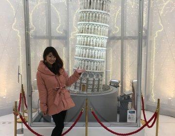 東京ドームシティで楽しむ、イタリアコラボのイルミネーション【恋するイタリア】ラクーア編