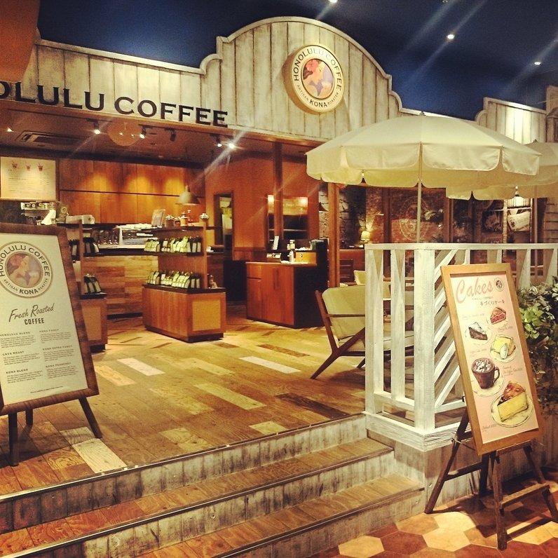 ホノルルコーヒー 横浜ワールドポーターズ店