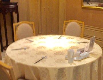 世田谷マダムのちょっぴりリッチな新年会はお手頃価格の3000円フルコースを優雅な個室で♡