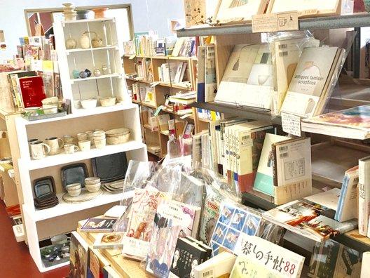 カモシカ書店