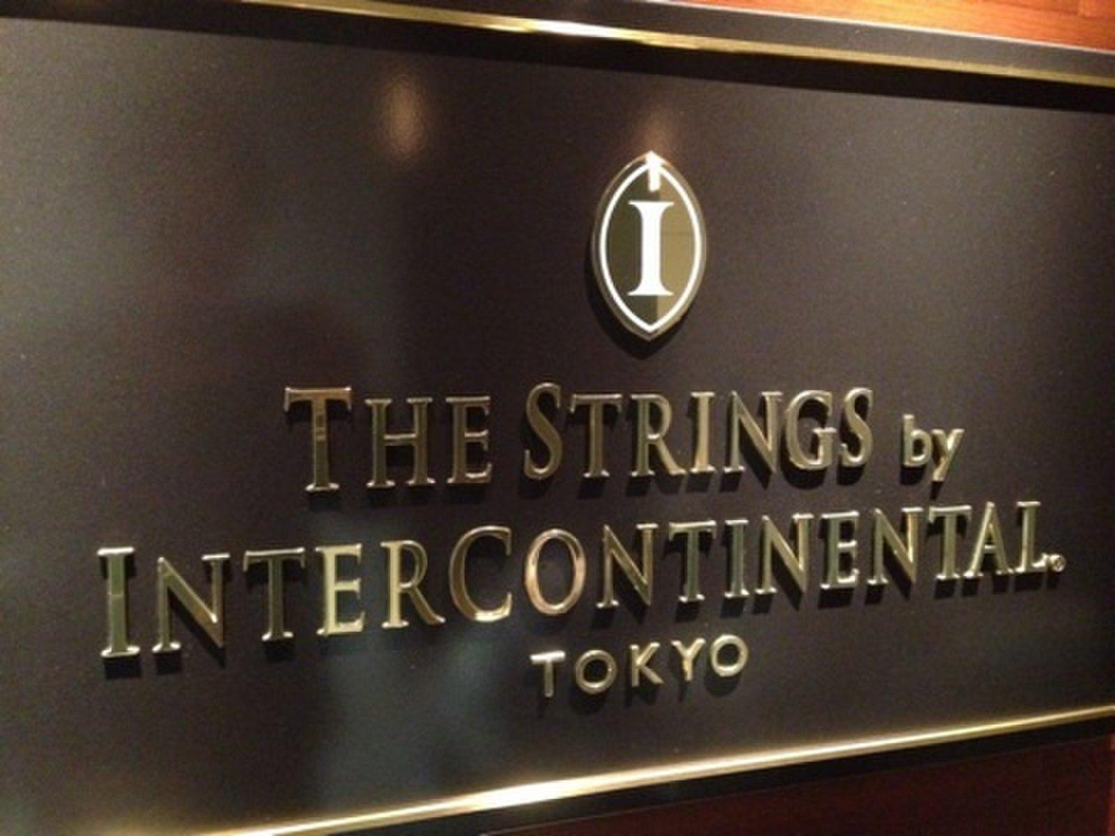 【閉店】THE DINING ROOM(ザ・ダイニング ルーム)