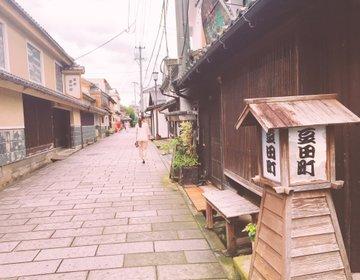 日田豆田町散策でのんびりお散歩。 可愛いお店やカフェでゆっくり☆日田ドライブ
