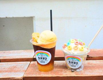 【神戸・隠れスポット】人気上昇中!気軽に立ち寄れるハワイの珈琲とマサラダが味わえるお店はここだけ♡