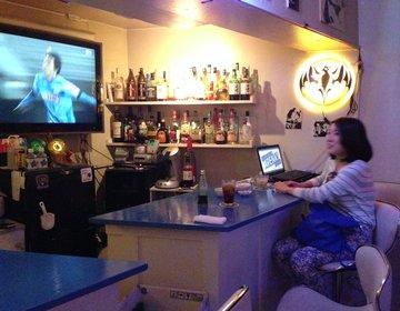 【恵比寿の穴場でサッカー観戦デート】おしゃれレストラン「NOS」からのスポーツバー「ARENA!」