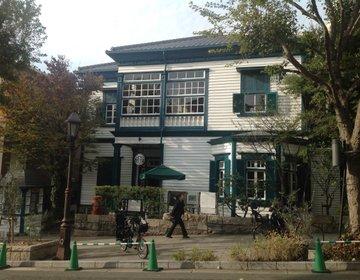 【神戸にいったらぜったい行きたい!】早朝のStarbucks Coffee 神戸北野異人館店