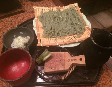 新潟の日本料理店【柳都庵】デートや仕事帰りにおすすめ居酒屋!