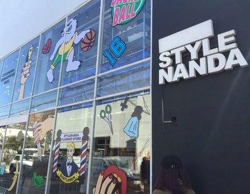 【韓国・ソウル】オルチャンファッション買うなら「STYLE NANDA」で☆ 日本でも購入可!
