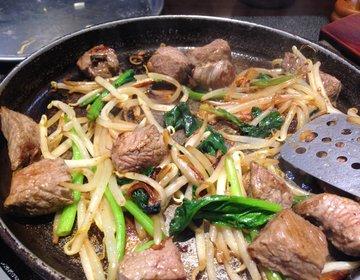 【自分で焼いて自分で食べる!】肉好き必見!安い・楽しい・美味しいランチが新宿御苑にあった!