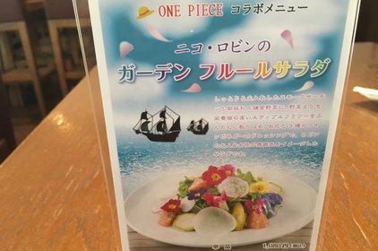 神楽坂 茶寮 東京ドームシティミーツポート店
