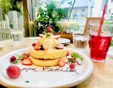 恵比寿のおすすめパンケーキはアクイーユに決定。無料デコレーションでサプライズ誕生会もできます。