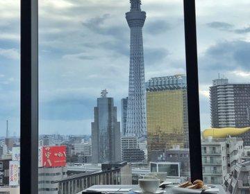 絶景のあるホテル。スカイツリー・雷門周辺♡都内で1番おすすめしたい朝食!!