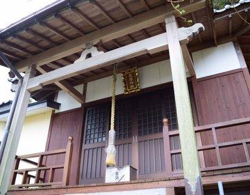 呼子朝市のあとは…呼子愛宕神社へ参拝!縁結びの神様にご利益をもらっちゃいましょう♡