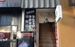 Flavor house Kaminarimono Street store