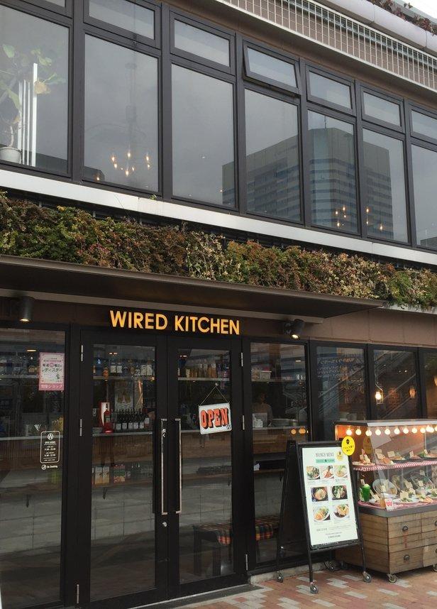 WIRED KITCHEN ペリエ海浜幕張店