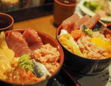 浅草橋のたいこ茶屋豪華ランチはお刺身食べ放題!漬けマグロや和食もデザートも。浅草橋亀戸ぷらっとお散歩