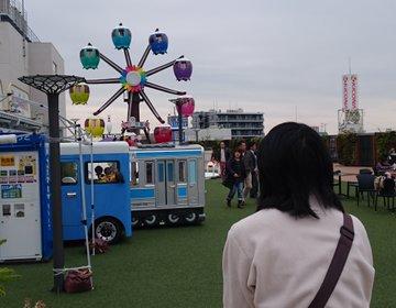 【蒲田でおすすめお出かけスポット】デパート屋上の遊園地で遊ぶ!