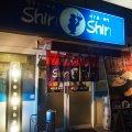 博多らーめん Shin Shin 天神本店