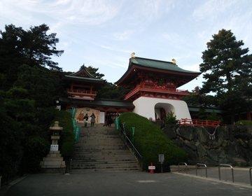 【下関】歴史的名所を巡る!赤間神宮から日清講話記念館!