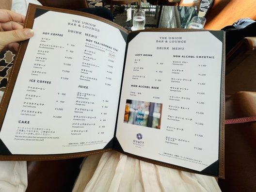 The Union Bar & Lounge(ザユニオンバー&ラウンジ)