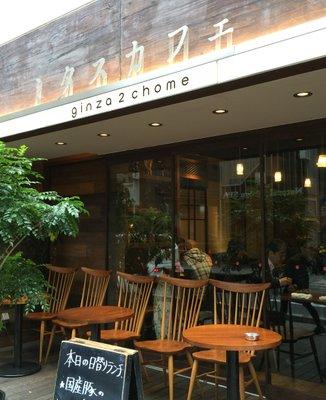 ミタスカフェ