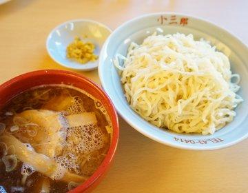 栃木市エリアは大平にある「しょうがラーメン」が人気の老舗!寒~い日にはもちろん、美容にもよさそう♪