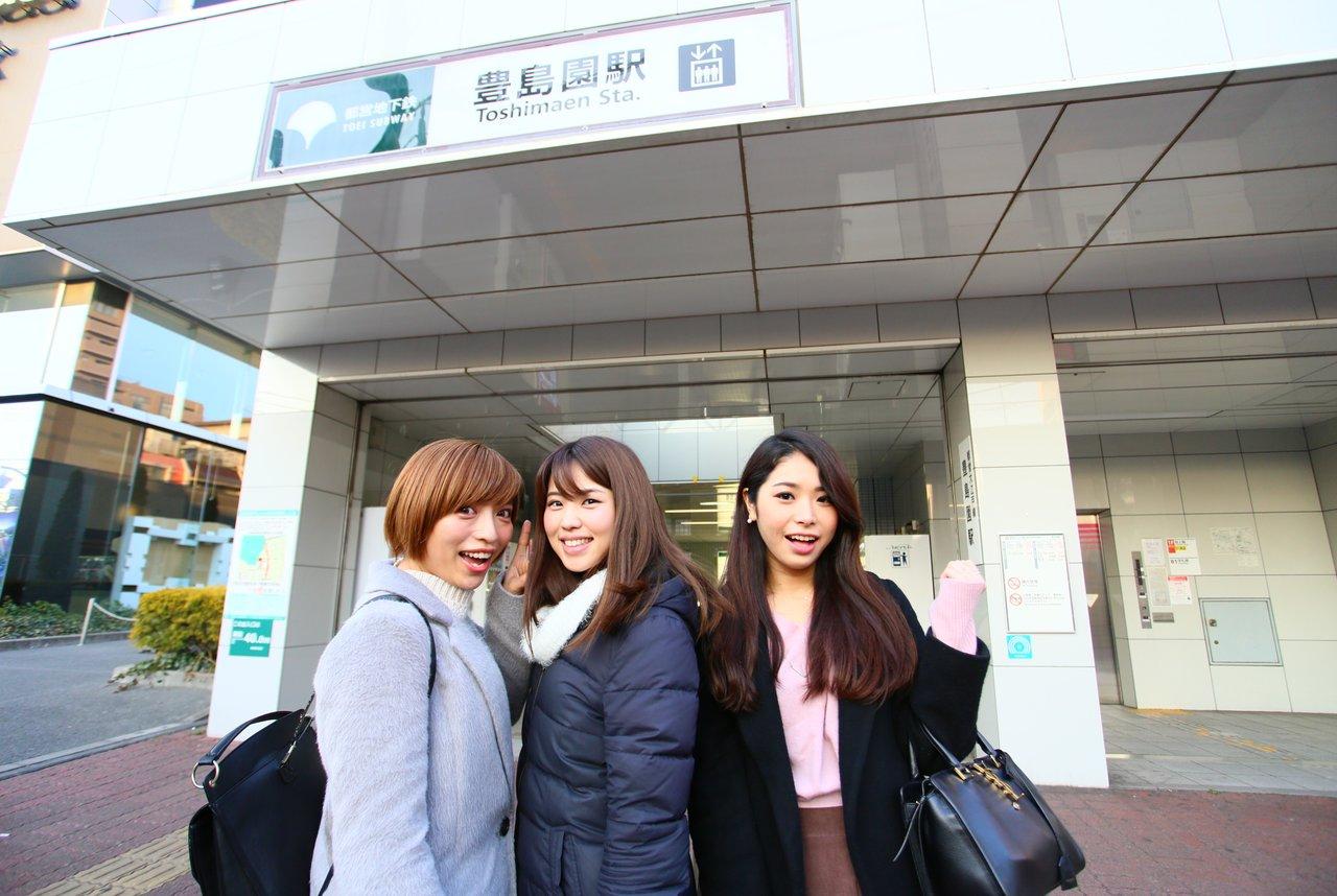 豊島園駅(都営線)