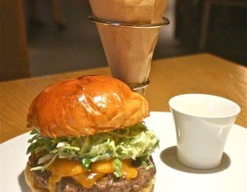 銀座ミシュラン一ツ星を獲得したシェフが作るハンバーガーにフランスの大人パフェ!デートやおでかけに!