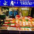 近江町市場(Omicho Market)