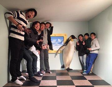 現在大人気!トリックアート迷宮館に行く熱海旅行!!