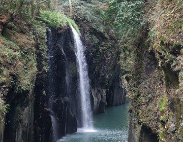 【高千穂】真名井の滝と翡翠色の水、断崖絶壁が芸術的な美しさ!神秘の渓谷 高千穂峡を行く♪