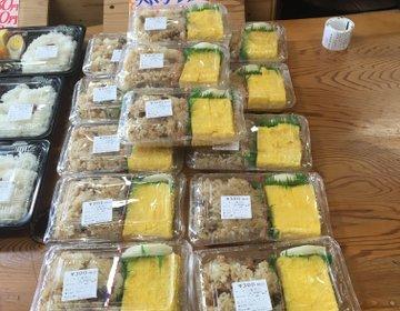 かしわごはんと卵焼きのほかほかお弁当は300円【かなたけの杜】ドライブの立ち寄りスポット☆