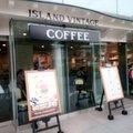 アイランド・ヴィンテージ・コーヒー (Island Vintage Coffee) 青山店