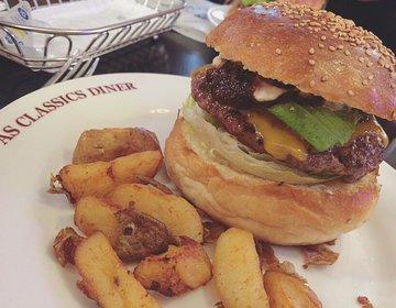 【駒沢】アメリカンながっつりランチ♡ハンバーガーにかぶりつく系女子はいかがですか?(笑)